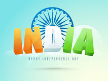 3D tricolor text for Indian Independence Day. Royalty Free Stock Image