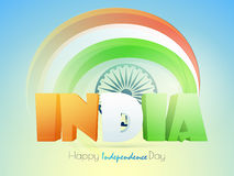 3D tricolor text for Indian Independence Day. Royalty Free Stock Photography