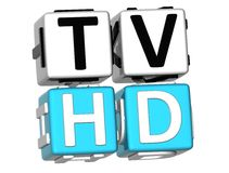 3D TV HD Crossword. On white background Stock Images