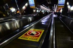 Długi eskalator w Azja Zdjęcie Stock