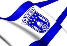 3D Vlag van Herzliya, Israël stock illustratie
