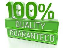 100%品质保证, 100%, 3d横幅-,在w 免版税库存照片