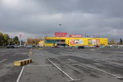 ` Da aprovação do ` do hipermercado em Omsk Imagens de Stock