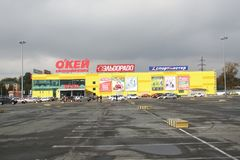 ` Da aprovação do ` do hipermercado em Omsk Imagem de Stock Royalty Free