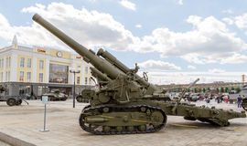 da arma 152-milímetro do BR2 1935 do modelo Pyshma, Ekaterinburg, Rússia - agosto Imagens de Stock