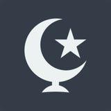 da arte muçulmana islâmica do relevo da mesquita projeto liso, construção do design web do seo Imagem de Stock