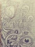 Da arte psychadellic trippy do esboço da ilustração do desenho pics fresco aleatório Fotos de Stock Royalty Free