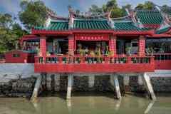 The Da Bogong Temple on Kusu Island Stock Photo