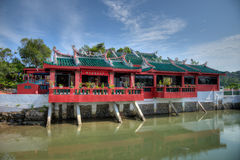 The Da Bogong Temple on Kusu Island Royalty Free Stock Images