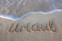 Día de fiesta escrito en arena en la playa Imagen de archivo libre de regalías