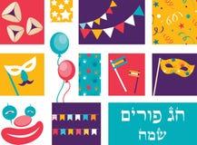 Día de fiesta judío Purim, en hebreo, con el sistema de objetos y de elementos tradicionales para el diseño Ilustración del vecto Imagenes de archivo