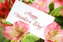 Día de madre Foto de archivo libre de regalías