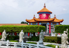 Da Fo Buddhist Temple. Chung Cheng Park. Keelung, Taiwan Stock Photo