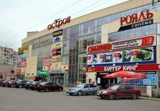 ` Da ilha do ` do ` de Ostrov do ` do shopping em Vologda Imagem de Stock
