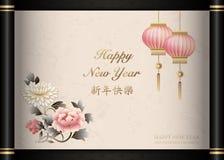 Da lanterna preta da flor da peônia do papel do rolo do estilo chinês ano novo feliz tradicional retro ilustração stock