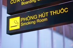 Da Nang Internationale Luchthaven Stock Afbeeldingen