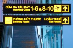 Da Nang International Airport. Royalty Free Stock Image