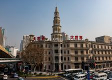 Da Shi Jie Great World Building. The Great World is an amusement arcade and entertainment complex located in Shanghai, China. Built in 1917 on the corner of stock images