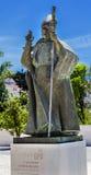 Da Silva Statue Basilica of Lady of Rosary Fatima Portugal Royalty Free Stock Photos