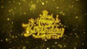 2da tarjeta de felicitaciones de los deseos del feliz cumpleaños, invitación, fuego artificial de la celebración ilustración del vector