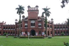 Dacca Universiteit en Bnagladesh Imagen de archivo