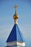 Dach Rosyjski kościół z złocistą kopułą Zdjęcia Stock