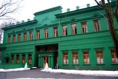 """A dacha de Stalin em Moscou, Kuntsevo (""""do â da foto – 1) Imagens de Stock Royalty Free"""