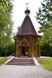 Dachau - Russian Orthodox Chapel Stock Image