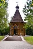 Dachau - ryskt ortodoxt kapell Fotografering för Bildbyråer