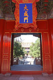Dacheng gate Stock Photos