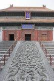Dacheng Hall główna sala świątynia Confucius w Pekin Obraz Stock