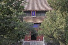 Dacheng Hall główna sala świątynia Confucius w Pekin Obrazy Royalty Free