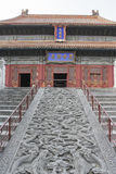 Dacheng Hall, the main hall of the Temple of Confucius in Beijing. Dacheng Hall, the main building of the Temple of Confucius in Beijing, China Stock Image