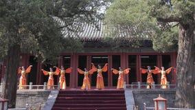 Dacheng muzyki występ przy świątynią Confucius w Pekin, Chiny Fotografia Royalty Free