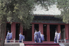 Dacheng Rites-Music Performance at Temple of Confucius in Beijing, China. It intends to enlighten people and convey the artistic purpose of cultivating people Stock Photos