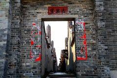 Dachitou ancient village in Guangdong. Dachitou ancient village in Sanshui District, Foshan City, Guangdong Province , China photo taken on Jan, 2015 royalty free stock photo