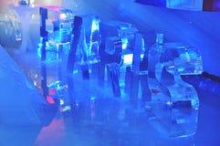 Dachstein冰雕刻 免版税库存图片