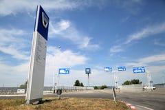 Dacia car manufacturer facility. Dacia car manufacturer, Mioveni, Romania headquarters Stock Photos