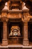 Dada Hari Vav Royalty Free Stock Photo