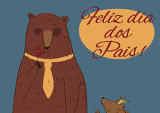 Daddy Bear Happy Father's Day Portuguese Stock Photo