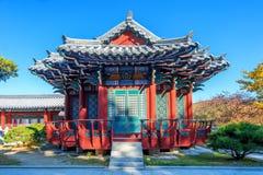 Dae Jang Geum Park or Korean Historical Drama in Korea. Royalty Free Stock Photography