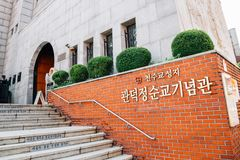 Daegu Gwandeokjeong martelt de Herdenkings, historische bouw in Daegu, Korea royalty-vrije stock afbeelding