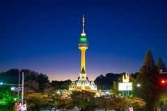 Daegu tower, a landmark or symbol of daegu city stock photos