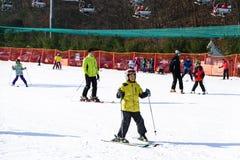 Daemyung Vivaldi Park ski resorts Stock Photo