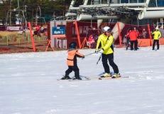 Daemyung Vivaldi Park ski resorts Royalty Free Stock Photo