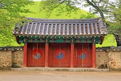 Daereungwon Tomb Complex, South Korea. Large ancient tombs of kings and nobles of the Silla Kingdom can be seen around Gyeongju at the Daereungwon Tomb Complex stock image
