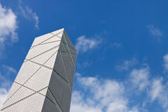 Daewoo Building Tripoli Stock Image