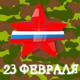 Dag av försvararefäderneslandet Sovjetiska och ryska arméer för dagen Fotografering för Bildbyråer