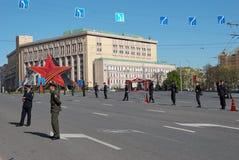 Dag av segerberöm i Moskva, Ryssland Royaltyfri Fotografi