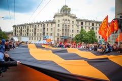 Dag av segern i moldova Arkivbild